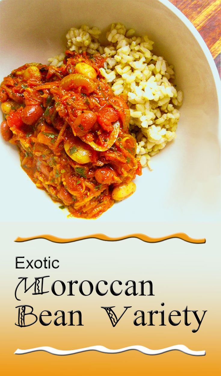 Exotic Vegan Moroccan Bean Variety Recipe ~ Carob Cherub | Taste the culture of exotic morocco without leaving your kitchen with Moroccan Bean Variety. Your taste buds (and sense of adventure) will be begging for more once it's gone. But unlike a trip across the ocean, this won't cause any guilt. Low fat, oil free, gluten free, sugar free. https://www.carobcherub.com/moroccan-bean-variety/