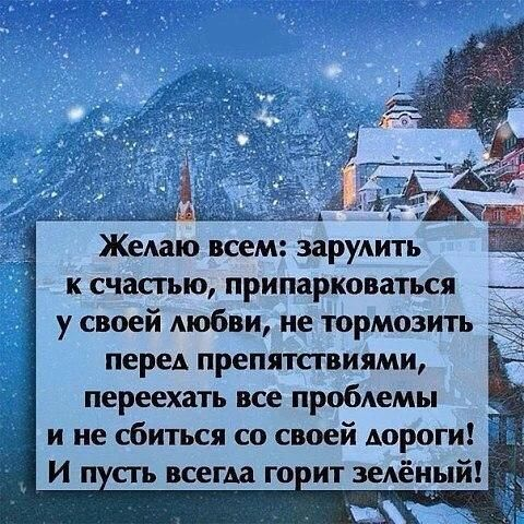 https://cs7058.vk.me/c7002/v7002346/276f3/uXMEiSmveYg.jpg
