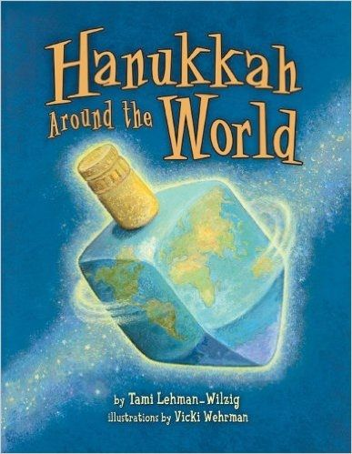 Introduces Hanukkah, the Jewish festival of lights, and describes how it is celebrated in different areas of the world. (Grades K-3) Call number: BM695.H3 L37 2009