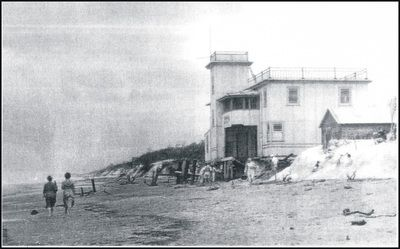 Old Brunswick Heads Surf Club - 1950's ~ Pic from Frank Mills ~