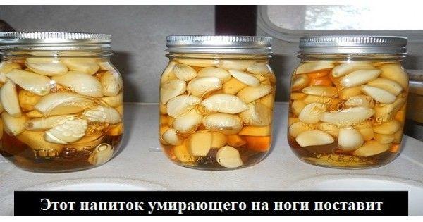 Итак, для чудо-средства нужны всего три ингредиента: чеснок, мёд и яблочный уксус. Сочетание этих компонентов —грозное оружие в борьбе со многими болезнями. Астма, артрит, гипертония,...
