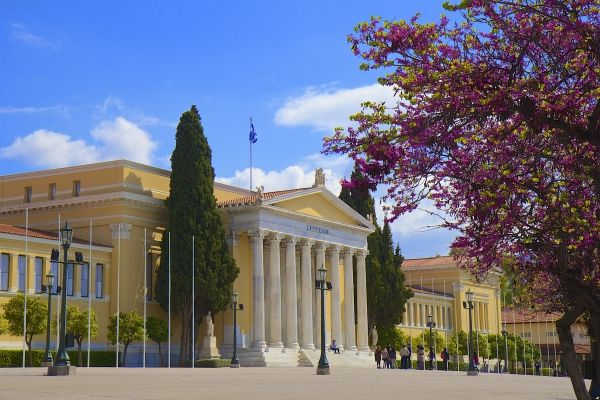 Zappeion Megaron, where many exhibitions take place