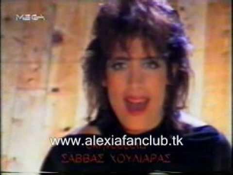 Alexia Vassiliou - Ta Koritsia Ksenihtane (Official Music Video) - YouTube