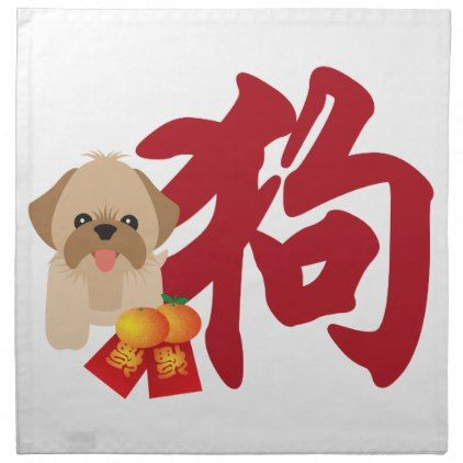 Chinese New Year Dog Shih Tzu Red Packets Cloth Napkin - New Year's Eve happy new year designs party celebration Saint Sylvester's Day