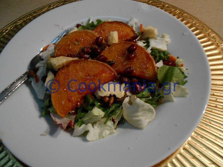 Σαλάτα γιορτινή με ρόδι και ψητές φέτες κολοκύθας