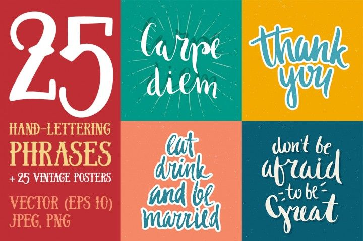 Free Lettering Phrases and Posters at the Hungry JPEG. #ad #free #thehungryjpeg