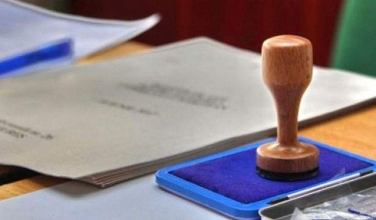 Curtea Constitutionala a decis ca alegerile sa aiba loc intr-un singur tur