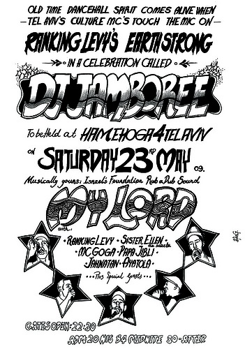 Flyer design for the DJ Jamboree party
