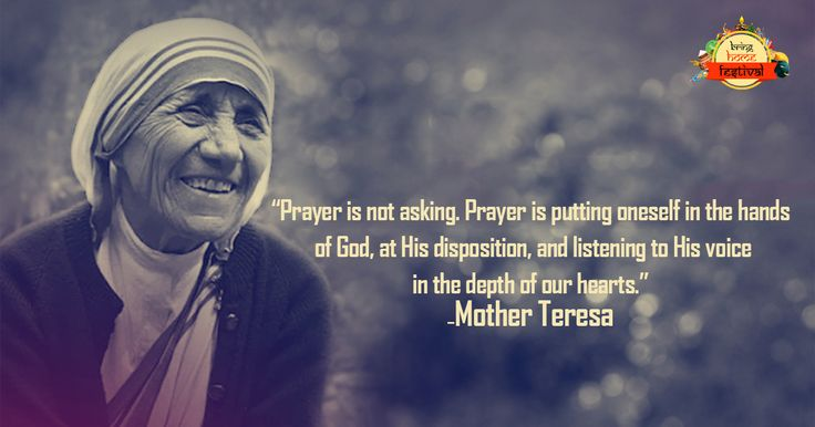 """""""Prayer is not asking. Prayer is putting oneself in the hands of God, at His disposition, and listening to His voice in the depth of our hearts.""""  ― Mother Teresa"""