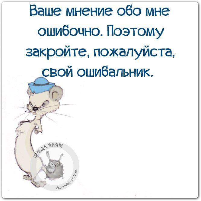 https://pp.vk.me/c540106/v540106123/39dc7/CEe3S9PijKQ.jpg