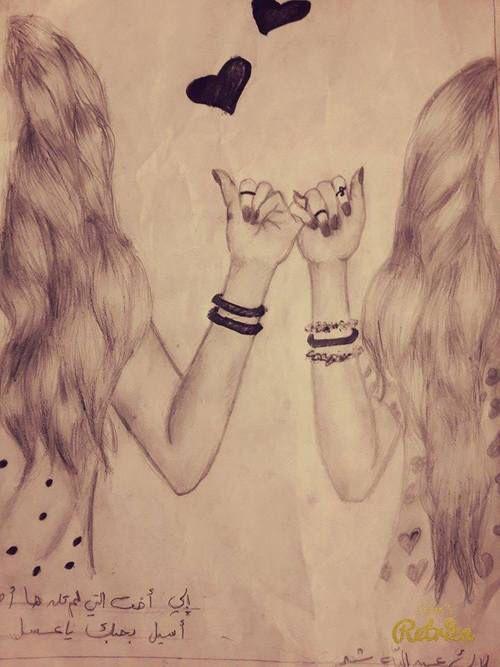 Красивые картинки, картинки подруге с надписями карандашом