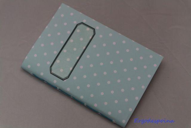 Little notebook with lines, handmade,long stich bibding Μικρό σημειωματάριο με γραμμές, δεμένο στο χέρι