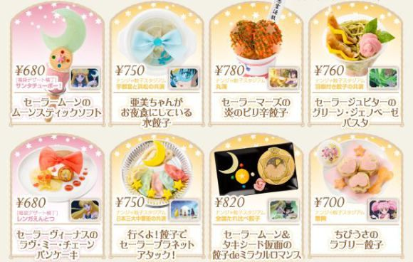 Sailor Moon Cafe - look at all the cute food