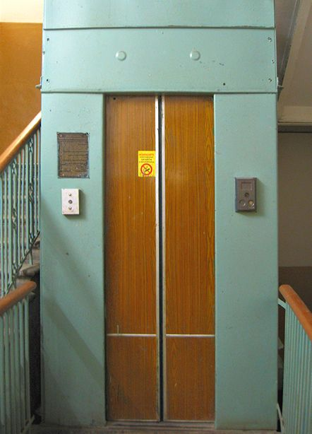Russian elevator... just enough for 2, maybe 3, people if you do a group hug :)