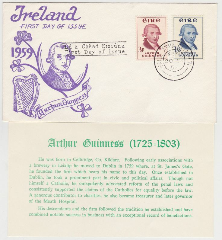 1959 Guinness  Staehle Cacheted Unaddressed Unsealed FDC