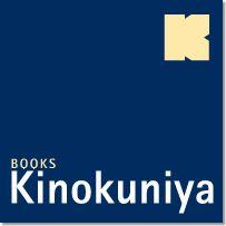 Kinokuniya logo