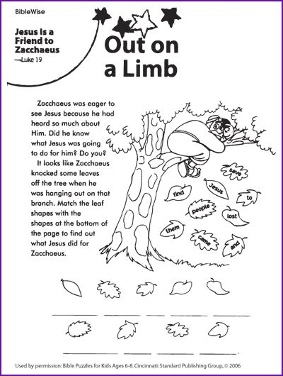 zaccheus activity sheet - Jesus Zacchaeus Coloring Page