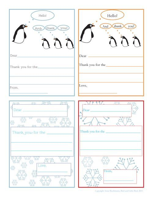 Free Printable Thank You Notes Abcs Learning Pinterest