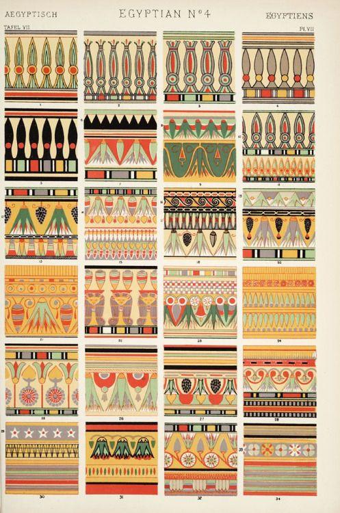 ゆるふわ古代エジプト