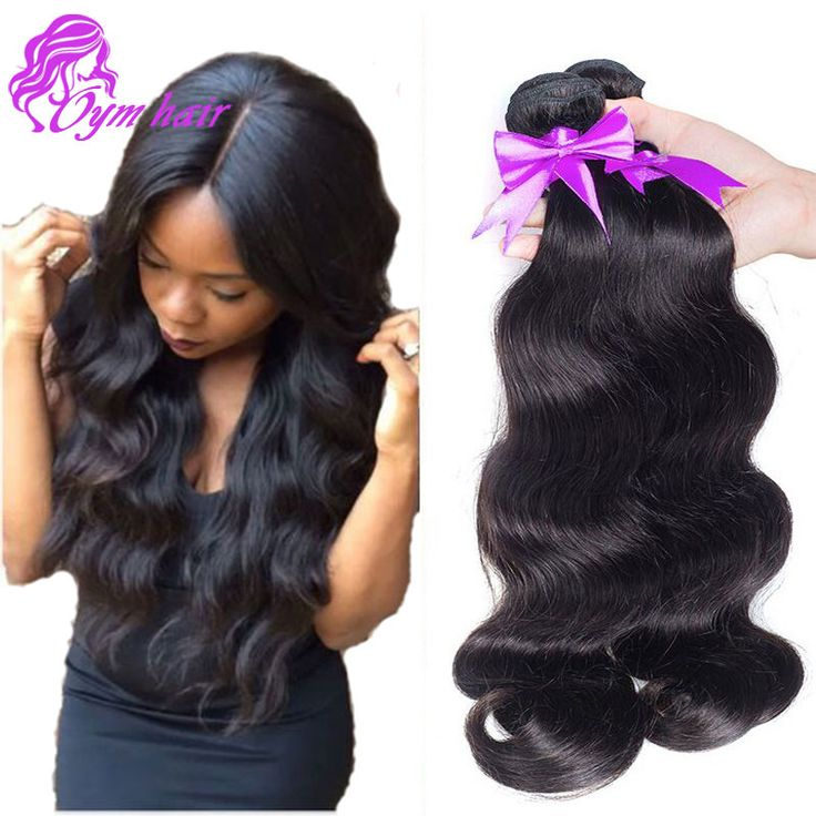 Find More Hair Weaves Information about Grade 10A Brazilian Body Wave 4 Bundles 8   28 Inch Natural Brazilian Wet And Wavy Hair 100g Good Cheap Weave Soft Human Hair,High Quality hair brus,China hair rollers curly hair Suppliers, Cheap hair loss prevention product from OYM Hair Factory Store on Aliexpress.com