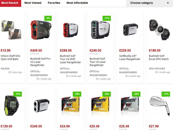 UKGolfDeals is an aggregator golf focused website that pulls golf equipment deals to one place so that getting a deal can be easy and not overwhelming. https://ukgolfdeals.co.uk/