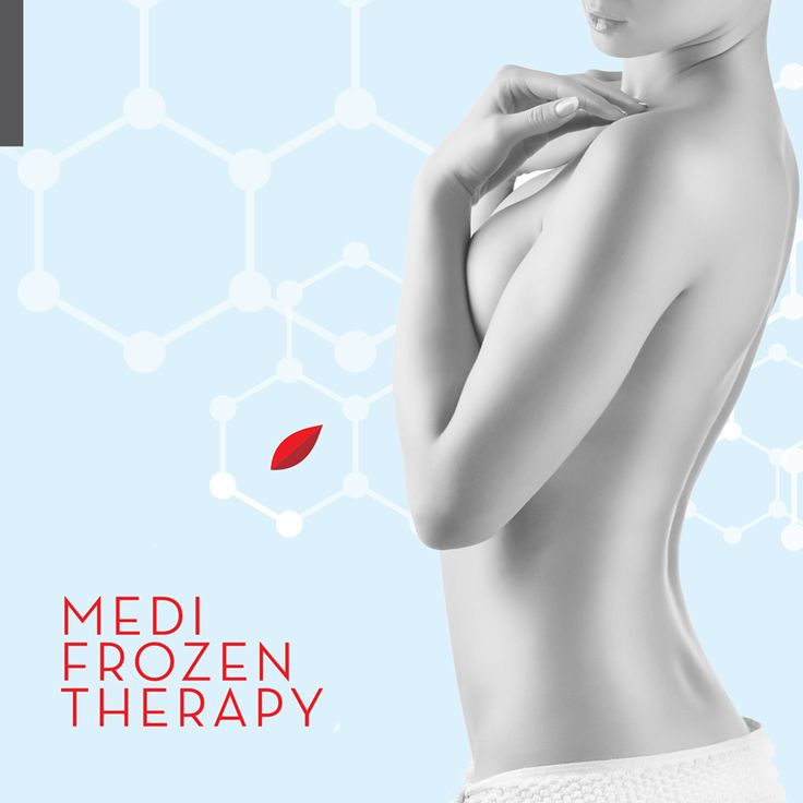 Medi Frozen. Επαναστατική Θεραπεία Αντιμετώπισης Τοπικού Πάχους. Vivify