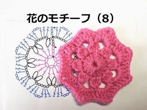 花のコースター2 【かぎ針編み】 How to crochet flower coaster - YouTube