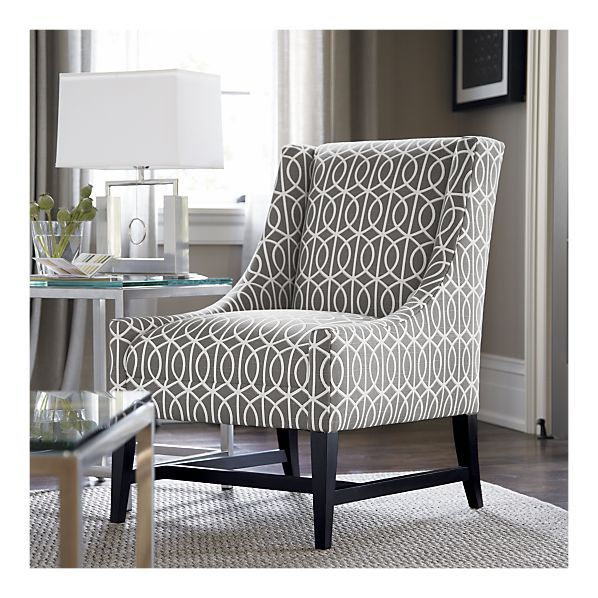 Chloe Chair Crate and Barrel LOVES