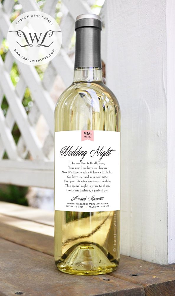 """Bride and Groom Custom Wine Labels """"First Married Milestones"""" great for Bridal Shower Wine Baskets. Unique and Original Bridal Shower Gift for the Bride to Be. Wonderful for Engagement parties as well. By Label with Love on Etsy #bridalshower #firstwinelabels #winebasket"""