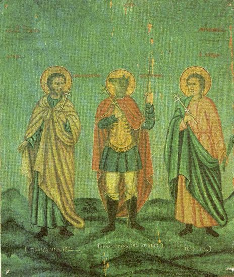 Saints Christopher, Florus and Laurus. Perm icon. 1888. Cherdyn Regional Museum of A.S. Pushkin