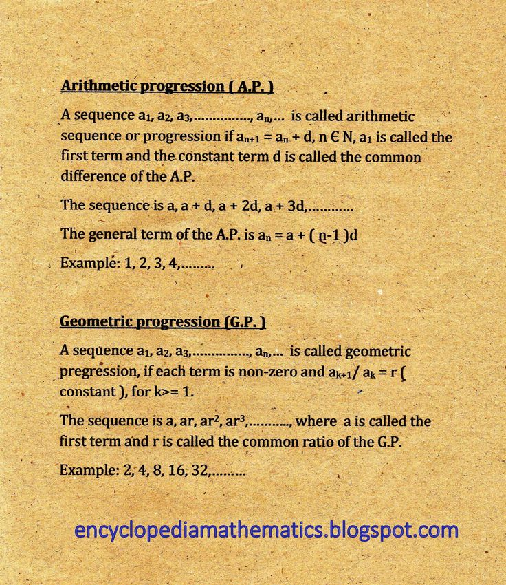 43 best math room images on Pinterest Math, Mathematics and Algebra - arithmetic sequence example