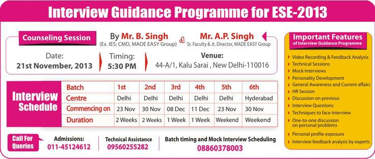 Interview Guidance Programme for ESE-2013