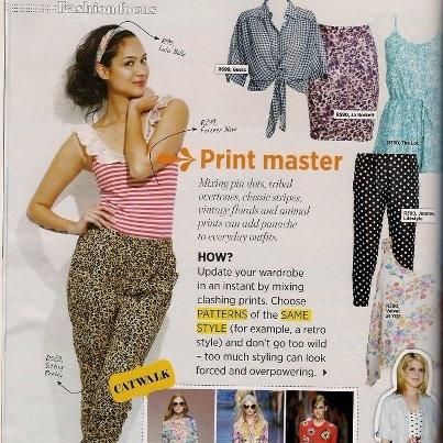 Leopard print sweetie pants
