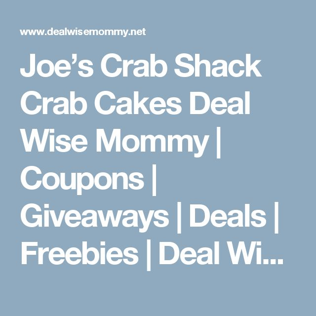 Joe's Crab Shack Crab Cakes Deal Wise Mommy | Coupons | Giveaways | Deals | Freebies | Deal Wise Mommy | Coupons | Giveaways | Deals | Freebies