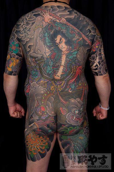 Artist: Asakusa Horiyasu