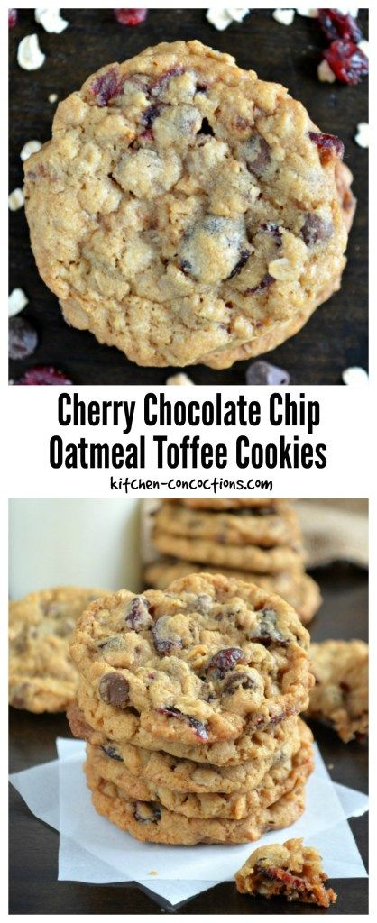 Cherry Chocolate Chip Oatmeal Toffee Cookies - Crisp and chewy oatmeal cookies packed with chocolate chips, dried cherries and toffee bits. This cookie recipe is a delightful afternoon treat dished up with a tall glass of milk.