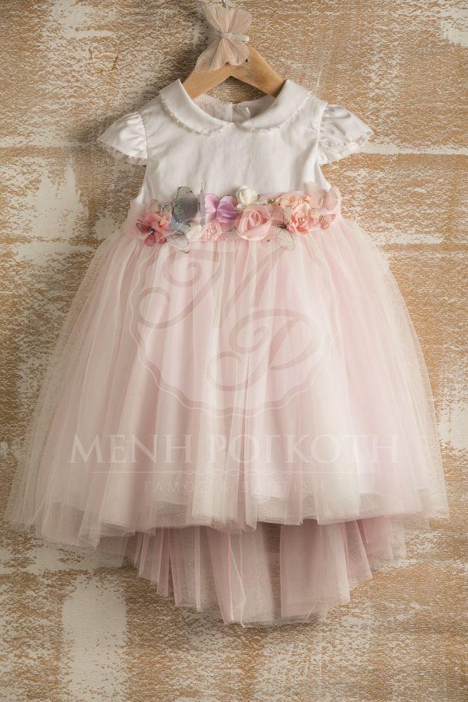 afd6af85ae4a Βαπτιστκά ρούχα για κορίτσι της Lapin house με ροζ ασσύμετρη τούλινη φούστα  και υπέροχη ζώνη με υφασμάτινα λουλούδια και πεταλούδες