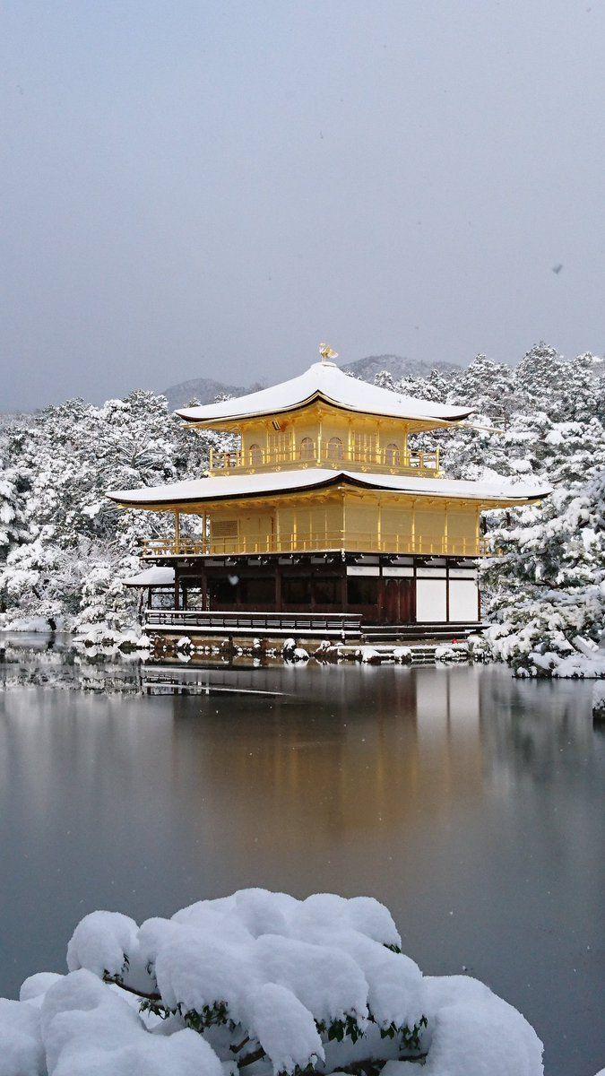 Les touristes qui se trouvent actuellement à Kyōto peuvent s'estimer chanceux. D'une part, ils ont l'occasion de découvrir l'une des plus belles villes du monde. Une ville qui compte des centaines de temple majestueux et des panoramas exceptionnels. La situation particulière de ces derniers jours où d'importantes chutes de neige ont eu lieu rend certains …