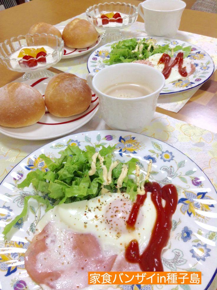 2015/5/31 朝食 ハムエッグとプチパン