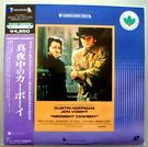 Midnight Cowboy (1969) Drama  Dustin Hoffman, Jon Voight 1-LD NM on eBay for $5