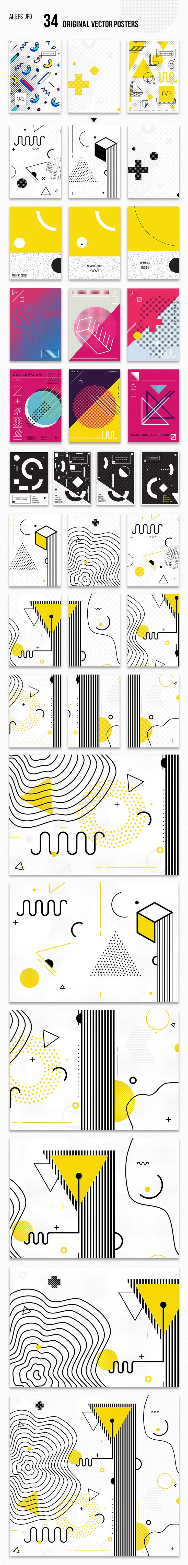 a {text-decoration: none} Memphis Megabundle Today we've brought you yet another exclusive deal, with loads of content for a minimum cost. In this bundle of bundles, you'll find over 450 vector patterns, 500 Posters, Sale Tags, Badges and much more, all designed in Memphis and Neo-Memphis styles, as well as 100 seamless Universal Patterns in black and white, and 80+ Floral Watercolor Designs. Everything included in this bundle contains its own respective Vector Sources in A...
