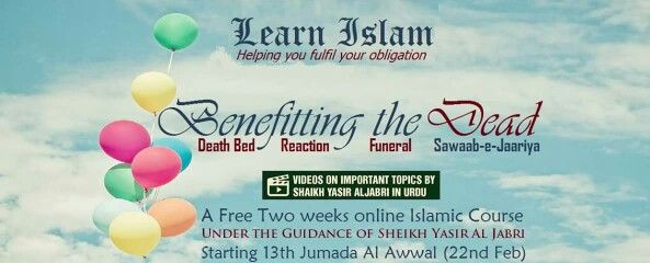 "Join a Two week online course on ""How to Benefit the dead """