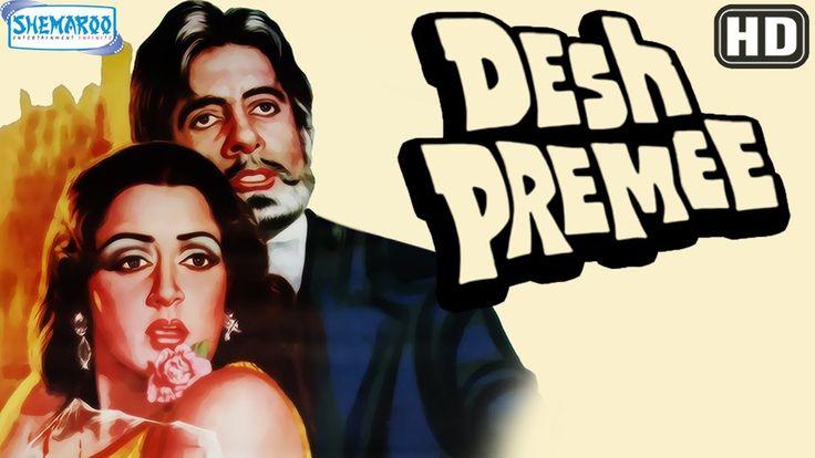 Watch Desh Premee HD | Amitabh Bachchan | Hema Malini | Amjad Khan | Shammi Kapoor | Parveen Babi watch on  https://free123movies.net/watch-desh-premee-hd-amitabh-bachchan-hema-malini-amjad-khan-shammi-kapoor-parveen-babi/