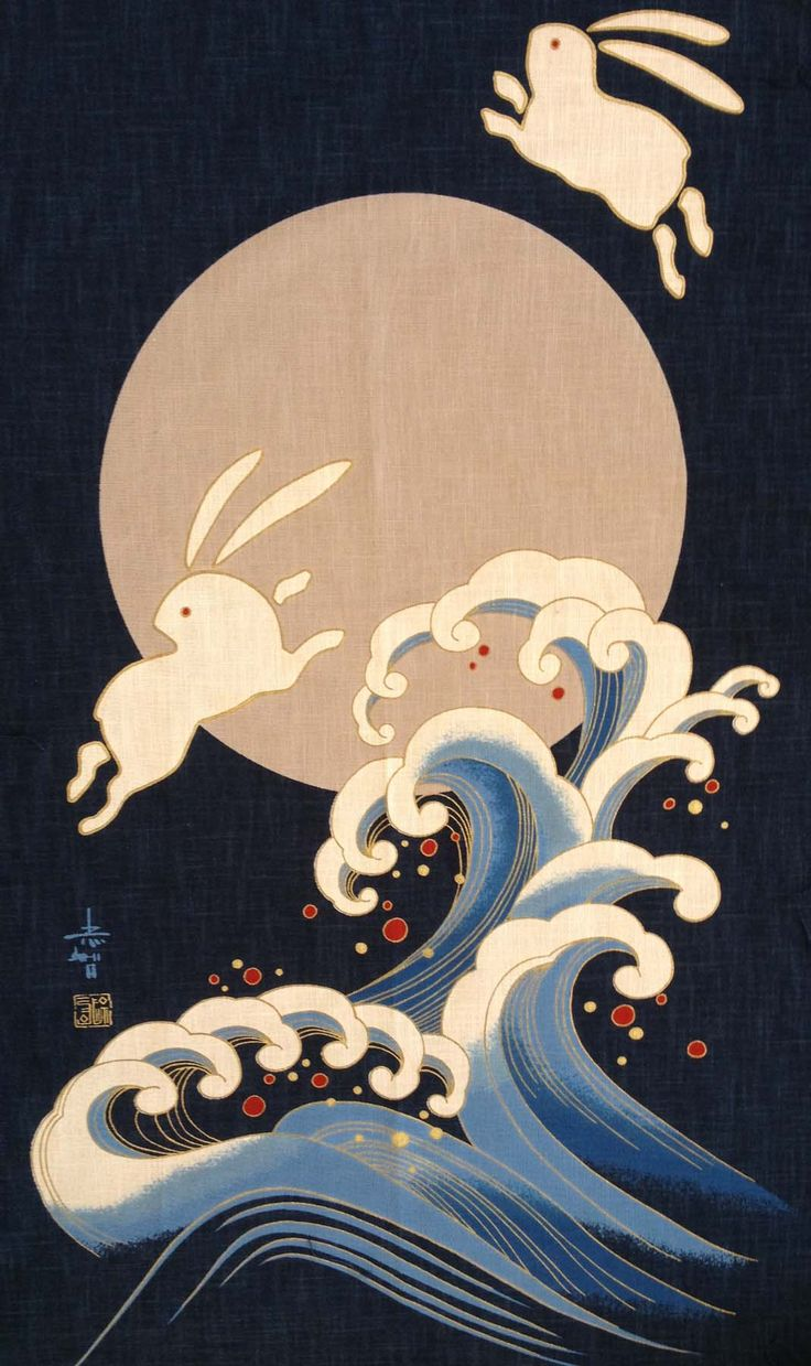 Rabbits playing in the waves silk screened on indigo background with metallic gold outlines - Japanese fabric