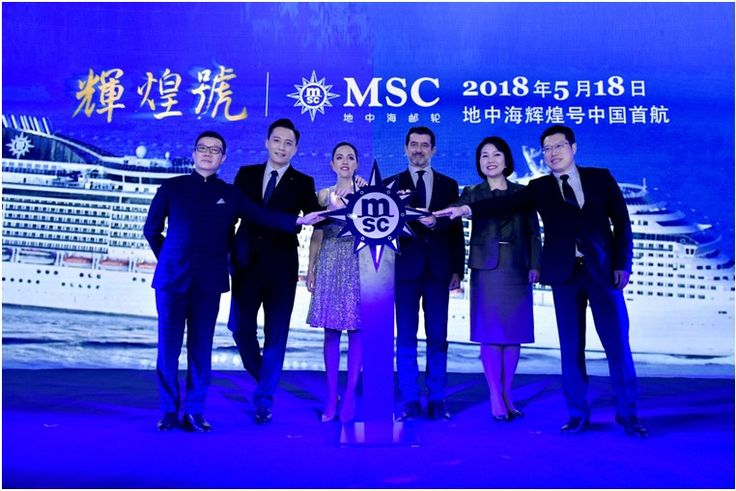 MSC Splendida Cina