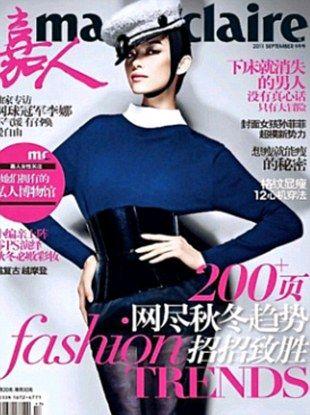 FEMDOM: Hats, Magazine Covers, Articles, Photografia, Magazines, Lisa Style, Femdom