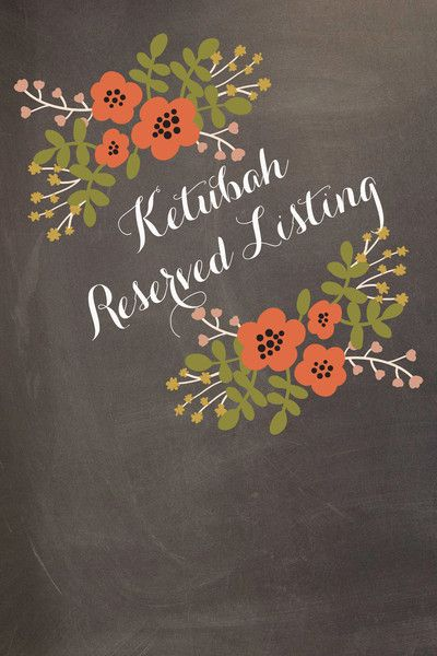 Reserved Listing for Jessica & Benjamin (Branches Papercut Ketubah) | Urban Collective