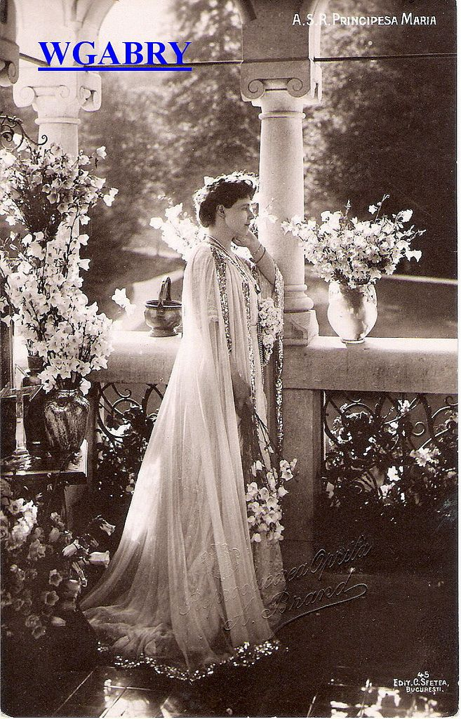 Crown Princess Maria of Romania