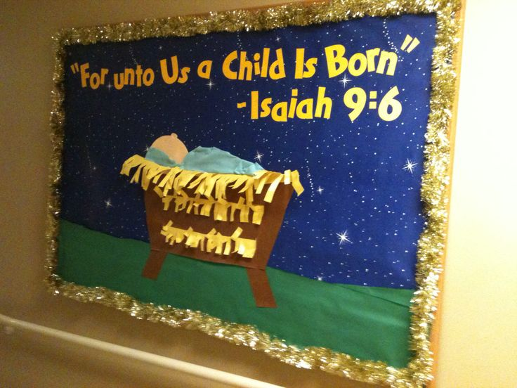 Christmas, nativity bulletin board