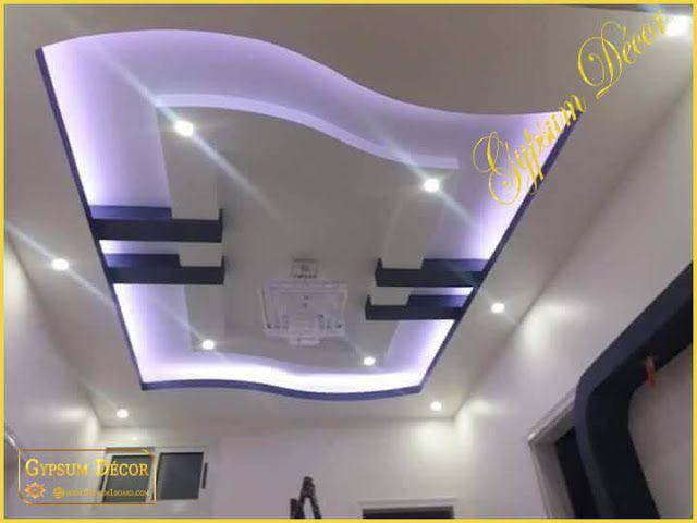 اسقف معلق جبس بورد حديثة 2021 Modern Decor Modern House Modern Design